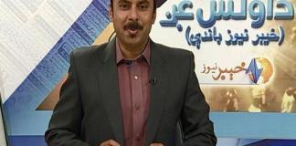 DA ULAS GHAG With Naeem Ullah   EP # 42 ( 4th June