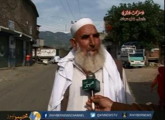 DISTRICT DIARIES SWAT | EP # 120 ( 19th June