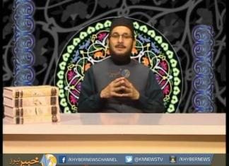 Faizan-e-Ramzan With Mufti Akhter Orakzai | EP # 01 ( 19th June