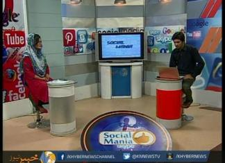 SOCIAL MANIA With Rehan Jahangir and Parveen Khan | Ep # 08 ( 21th June