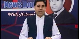 NEWS HOUR With Mubarik Ali   Ep # 12 ( 25th June