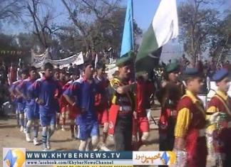 District Buner Schools sports Fetival: Shaukat Buneri's report