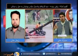 NEWS HOUR With Mubarik Ali | Ep # 13 ( 2nd July