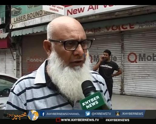 لاہور۔ تاجروں کا بنکاری نظام میں تبدیلی کے خلاف احتجاج