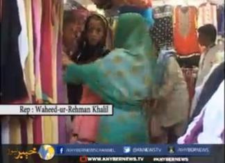 Khyber News | Eid Pkg By Waheed ur Rehman