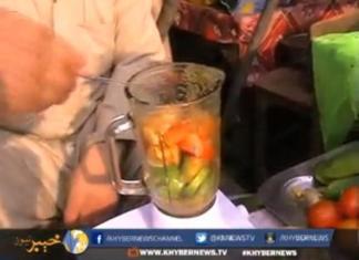 Khyber News   Bazar Pkg by Shaukat Ali