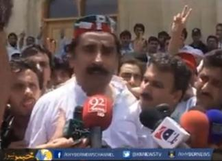 Khyber News | PTI Ziaullah Afridi | PKG by wajid hoti