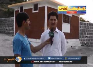 DISTRICT DIARIES HARIPUR | EP # 02 ( 9th July