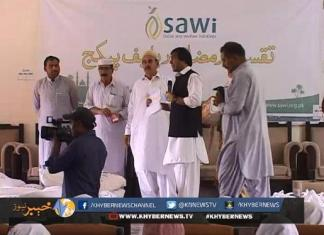 Sawi Report Mardan | 10th July