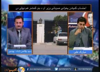 NEWS HOUR With Murbarik Ali | Ep # 14 ( 9th July