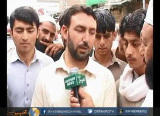 Khyber News | Bajaur Inayat Kaly Bazaar | PKG by  Badshah