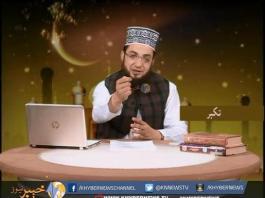 Faizan-e-Ramzan | EP # 16 ( 16th July