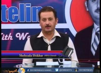 DATE LINE With Syed Wiqas Shah | Ep # 163 ( 21th July