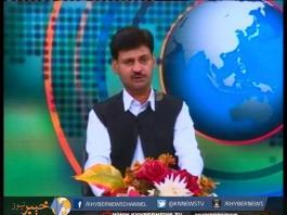 QABAILI NEWS   18th July