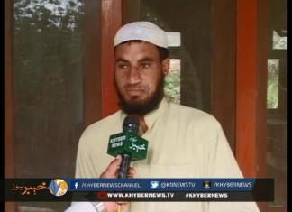 DISTRICT DIARIES SHANGLA | EP # 95 ( 22th July