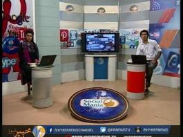 SOCIAL MANIA With Rehan Jahangir Khan And Parveen Gillani   Ep # 12 ( 24th July
