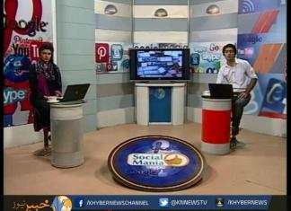 SOCIAL MANIA With Rehan Jahangir Khan And Parveen Gillani | Ep # 12 ( 24th July