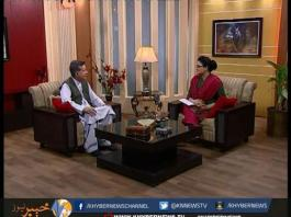 KHYBER LOUNGE With Sumaira Khan | Ep # 54 ( 25th July