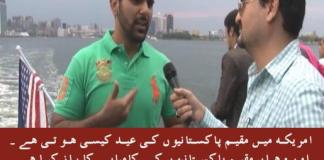 VIEW POINT With Hanif Ur Rehmna   Ep # 17 ( 28th July