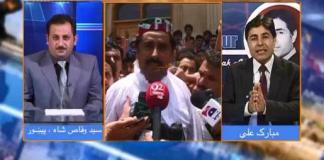 NEWS HOUR With Mubarik Ali   Ep # 18 ( 6th August