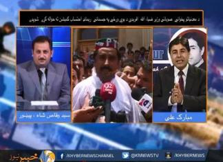 NEWS HOUR With Mubarik Ali | Ep # 18 ( 6th August