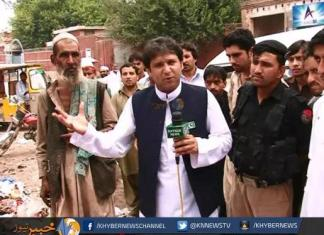 Khyber Watch With Yousaf Jan | Ep # 333 ( 14th August