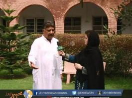 Bunyaad With Nadia Khan | 15th August
