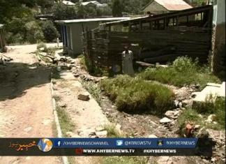 DISTRICT DIARIES SHANGLA | EP # 96 ( 27th August