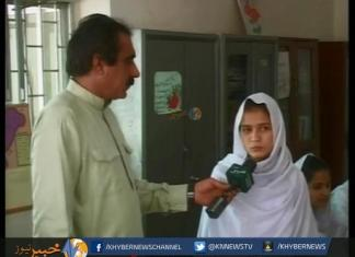BUREAU REPORT QUETTA | Ep # 19 ( 7th September