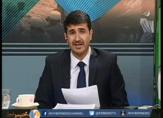 FATA ISSUES ( QABAILI CHARAY ) ( Ep # 05 - 08-09-2015 )