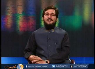 DIARA With Mufti Akhter Orakzai | EP # 05 ( 10th September