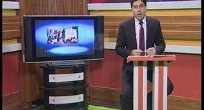 Tera Hafta ( Ep # 02 - 13-01-14 )