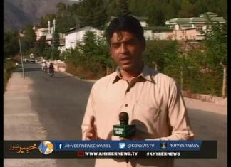 DISTRICT DIARIES SWAT | EP # 130 ( 29th September
