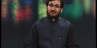 DAIRA with Mufti Akhter Orakzai ( EP # 08 - 01-10-2015 )