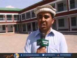 FATA ISSUES ( Ep # 10 - 13-10-2015 )