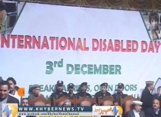 Disabled Day
