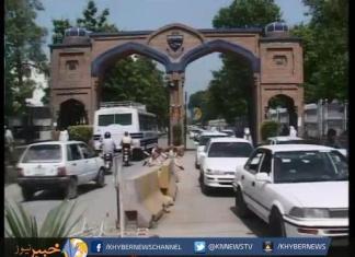 پشاور یونیورسٹی کے اساتذہ کی چھٹی ختم ہی نہیں ہورہیں