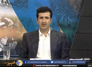 FATA ISSUES ( Ep # 16 - 24-11-2015 )