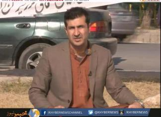 FATA ISSUES ( Ep # 19 - 15-12-2015 )