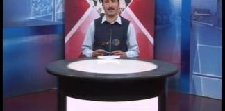 QABAILIE NEWS ( EP # 1630 - 04-01-2016 )