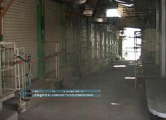 Swat Shutter Down Strike  Report (Saeed Ur Rahman ) 29-01-14