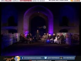 DA GULOONO KHAAR ( Ep # 02 - 12-01-2016 )