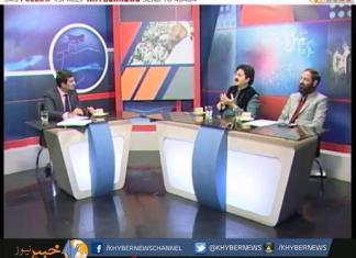 FATA ISSUES ( Ep # 24 - 26-01-2016 )