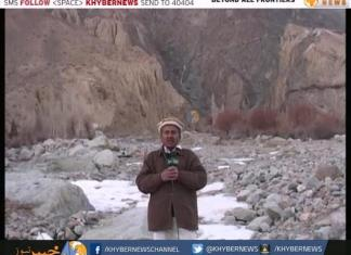 DISTRICT DIARIES CHITRAL ( EP # 15 - 15-03-16 )