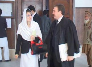 High Court Report by siraj Arif