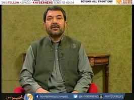 Khyber News   NAWAY SAHAR   EP # 332   [19-03-2016]