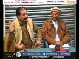 Khyber News | DA QISA KHWANI GUP EP # 12 [ 27-03-2016 ]