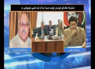 Khyber News | NEWS HOUR Ep # 49 [ 24-03-2016 ]