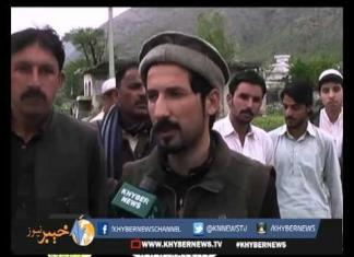 Khyber News | DISTRICT DIARIES HARIPUR EP # 13 [ 04-04-2016 ]