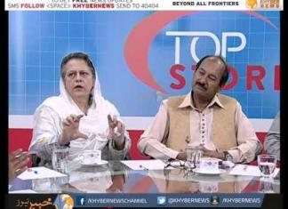 Khyber News | Top Stories EP # 51 [ 06-04-2016 ]